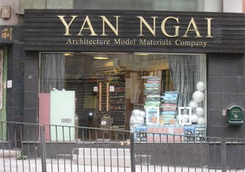 laser cut architecture model materials yan ngai