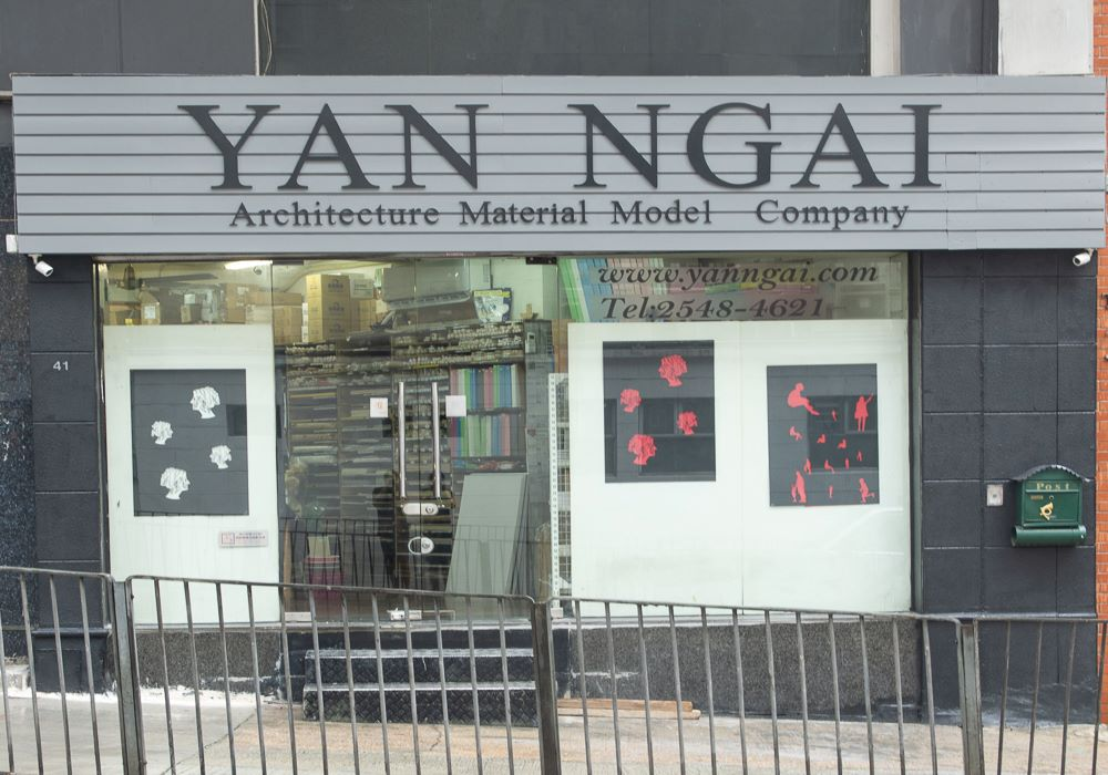 Yan Ngai Architecture Material Model